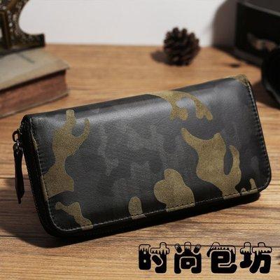 【時尚包坊】新款韓版男士手包 潮男迷彩皮質中長款錢包 大容量多卡位元錢夾