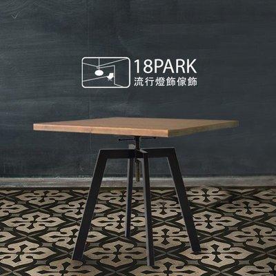 【18Park 】經典復古 Industry Rotation [工業旋轉桌 ]