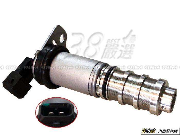 938嚴選 副廠 電磁閥 E87 E88 E90 F01 F10 X5 X6 2/3/5/6/7系列 機油 EGR