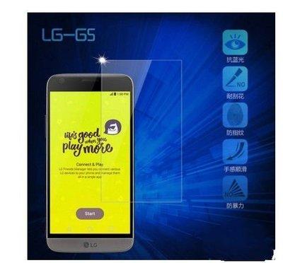 三重 欣賓 LG G5 9H防爆鋼化玻璃保護貼 高清亮面 硬度达9H 耐刮花防爆裂
