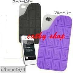 *凱西小舖*日本進口迪士尼正版米奇MICKEY融化巧克力 I PHONE 4/4S保護軟膠套**出清特價