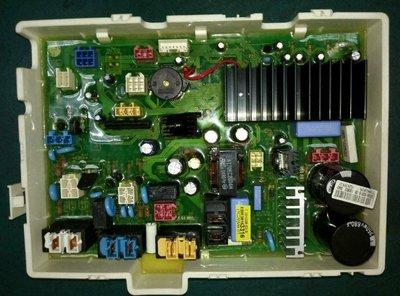 LG滾桶洗衣機主機板維修