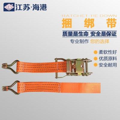 橙子的店 拉緊器50mm 雙鉤捆綁帶 拉緊帶 棘輪拉緊器 3T 5T 收緊器