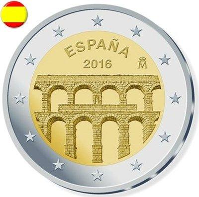 【幣】2016年 EURO 西班牙發行 塞哥維亞渡槽 2歐元 紀念幣