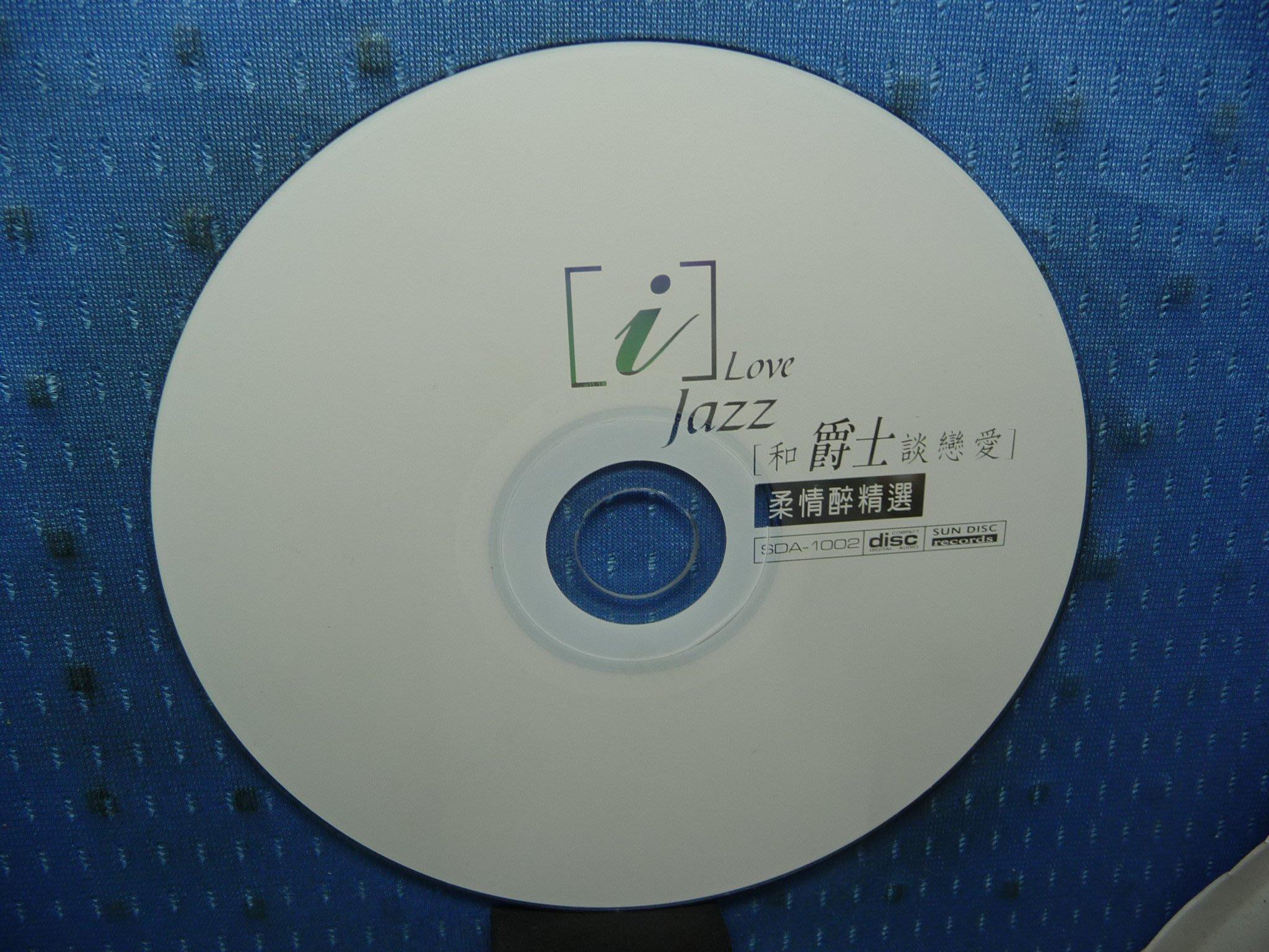[無殼光碟]K I LOVE JAZZ 和爵士談戀愛
