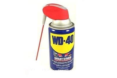 附發票【東北五金】美國 WD-40 防鏽潤滑油 專利型活動噴頭款 噴嘴用完可以重複使用 9oz 227g