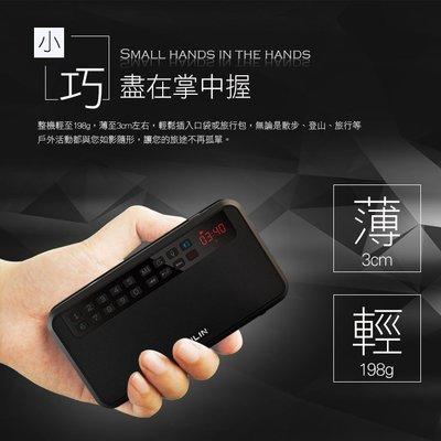 HANLIN-BTE500 藍芽立體聲收錄播音機 喇叭 音響  七武海 錄放音機 可插卡 藍牙