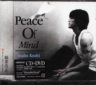 K - Koshi Inaba 稻葉浩志 - Peace Of Mind - 日版 CD+DVD - NEW