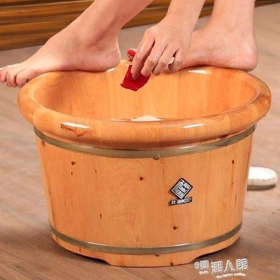 穆迪香柏木桶泡腳木桶帶蓋泡腳盆木盆泡腳...