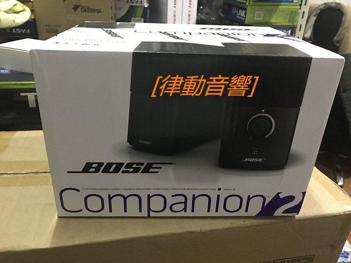 BOSE Companion 2 III 多媒體揚聲器系統 電腦音箱博士C2桌面音響
