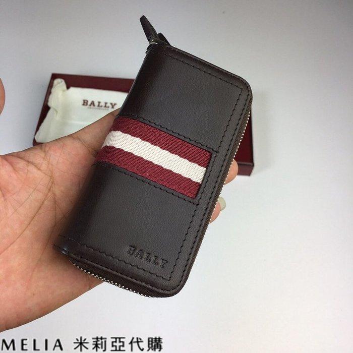 Melia 米莉亞代購 美國代買 BALLY 貝利 雙拉鍊 鑰匙包 零錢包 超級實用 價格實惠 要買要快 咖啡色