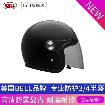 現貨 頭盔BELL正品 摩托車頭盔男 冬季復古透氣 復古個性機車半盔 RIOT