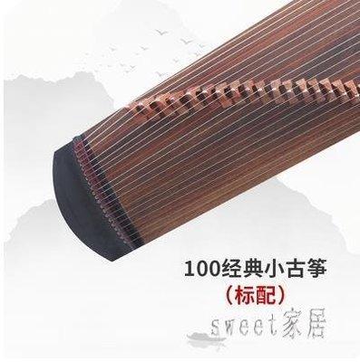 古箏短箏21弦便攜式純桐木初學者入門新手練習迷你小古箏琴 JY4504