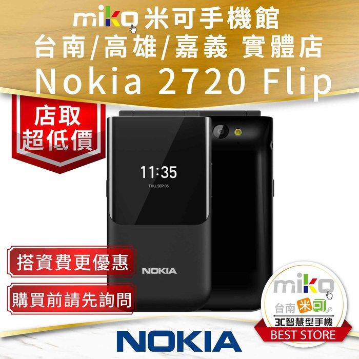 【仁德MIKO米可手機館】諾基亞 Nokia 2720 Flip 4G 掀蓋經典 摺疊老人機 空機價$2550歡迎詢問