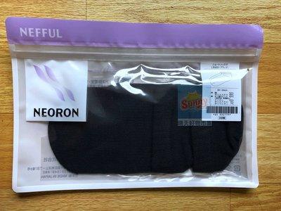 (現貨不用等)妮芙露 負離子LS 022 船型休閒襪  (黑色)  22~24cm