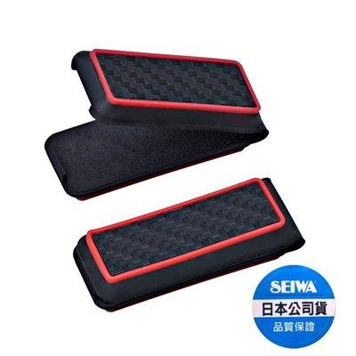 樂速達汽車精品【W908】日本精品 SEIWA CARBON碳纖紋紅框 磁吸式車用安全帶夾 安全帶鬆緊扣 固定夾 2入 台中市