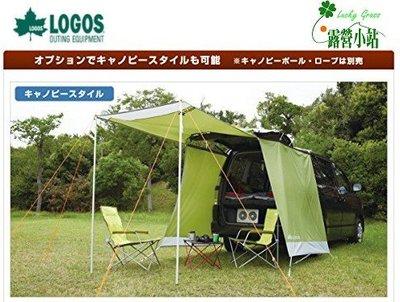 露營小站~【73700000】日本LO...