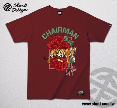 SLANT CHAIRMAN 老虎與玫瑰 Tiger & Rose 潮TEE 純棉T恤 限量T恤 客製化T恤 亞洲版型T