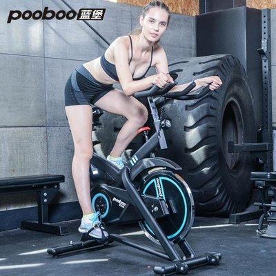 動感單車家用藍堡運動健身自行車室內腳踏車健身房器材超靜音DLYS167