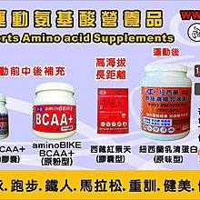 杏星 綜合商品專區  運動 三鐵 馬拉松 健身 生技 保健 寵物營養 細粉型離胺力 特級品  什貨區 500克