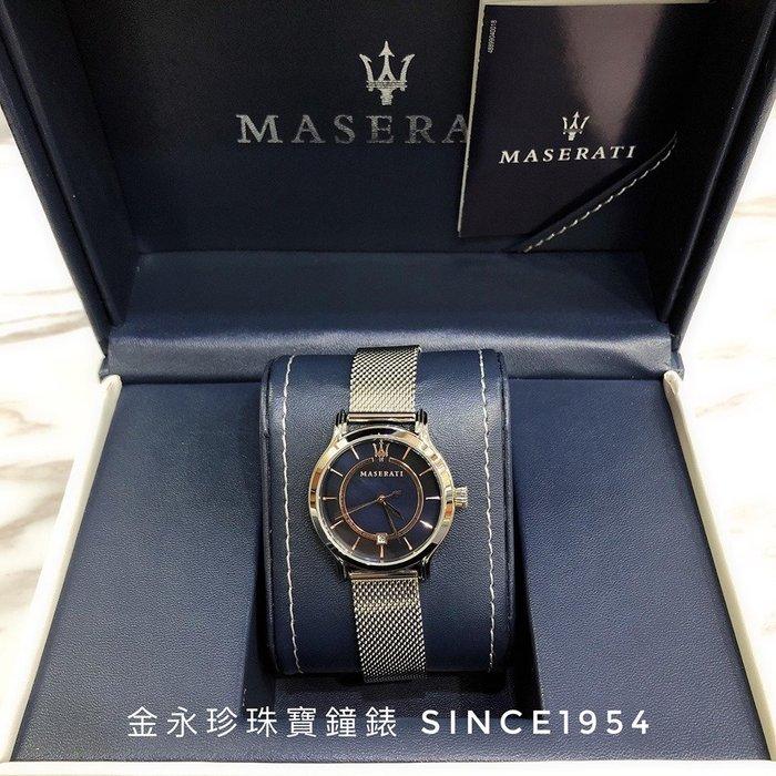 【金永珍珠寶鐘錶】實體店面*原廠 MASERATI 瑪莎拉蒂手錶 R8853118507 藍面銀色日期鋼帶 熱賣款