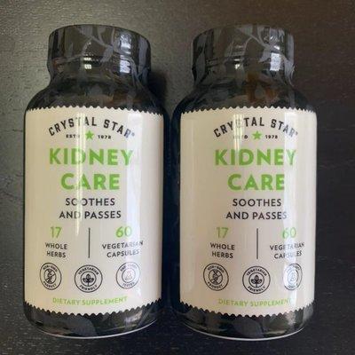 美歐海外優選~現貨美國消石素司杜芬膠囊石度康Kidney Care腎臟保養60粒 非德國