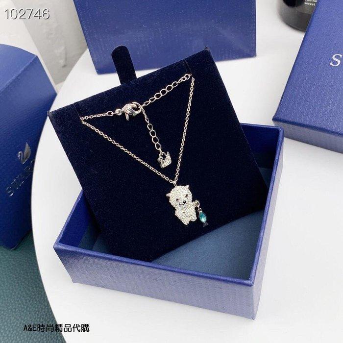 A&E精品代購SWAROVSKI 施華洛世奇水晶 俏麗北極熊釣魚水晶項鍊  歐美代購
