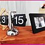 【Love Shop】Flip Clock 客廳裝飾座鐘單腳...