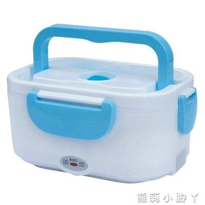 現貨 電熱飯盒插電加熱保溫飯盒迷你蒸飯午餐便當盒電子飯盒蒸煮  程哥