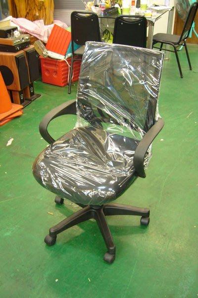 宏品二手傢俱 便宜家具行*全新*C28中型網狀護腰辦公椅 書桌椅 電腦椅 會議椅 氣壓高低升降 補習班桌椅 大學椅
