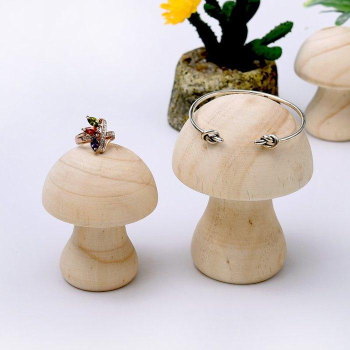 聚吉小屋 #創意蘑菇飾品展示架擺件手鐲架 戒指展示擺件櫥窗展示架店鋪陳列
