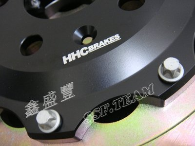 HHC BRAKES /  輕量化雙片式後加大碟組 VW TOURAN / TIGUAN / PASSAT(B7) 專用