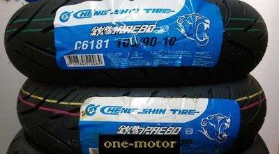 新北市泰山區《one-motor》 正新 RAEBO 銳豹 C6181 6181 100/90-10 熱熔胎