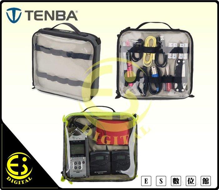 ES數位 天霸 Tenba Tools Cable Duo 8 多功能配件包 電線袋 配件袋 配件包 大