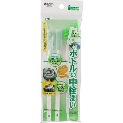 現貨 K9 31 日本製 Mameita 保溫瓶 瓶蓋 清潔組 三入組 瓶栓 間隙 清洗刷具 ☆ mo羽小舖