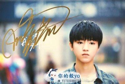 [簽名照] 王俊凱 《我們的少年時代》親筆簽名照片C版 精美包裝#5680