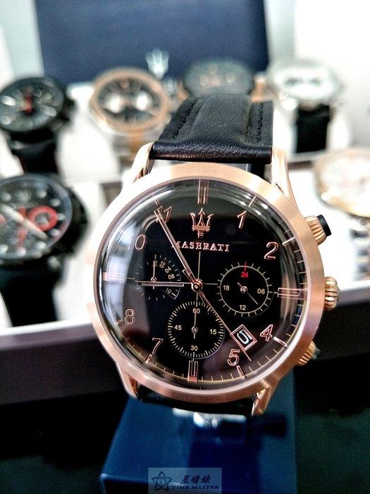 請支持正貨,新款65折瑪莎拉蒂手錶MASERATI手錶RICORDO款,編號:MA00183,黑色錶面黑色皮革錶帶款