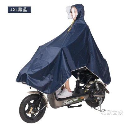 電動車雨衣女電瓶車牛津布自行車透明單人雙帽檐加大加厚雨披