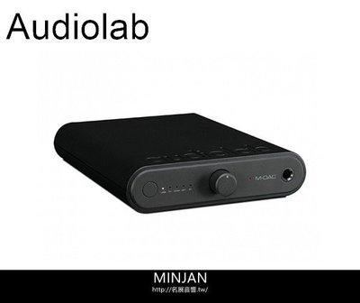 【贈高級音響線材】英國 Audiolab M-DAC mini USB DAC 耳擴 一體機 可攜帶型DAC耳擴