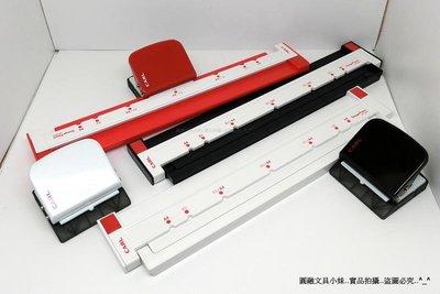 【圓融文具小妹】含稅 日本 CARL 打孔機 A4 30孔/  B5 26孔 第三代 新款GP-2630 舊GP-130 台南市