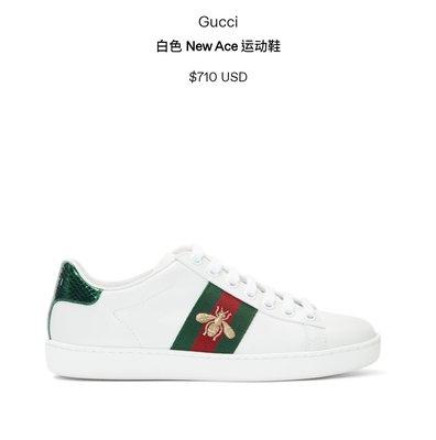 全新 Gucci 蜜蜂刺繡小白鞋/36--40號