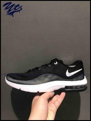 @ NIKE AIR MAX ADVANTAGE 2 黑白 氣墊 慢跑鞋 男鞋 氣墊 運動 AA7396 001 YTS