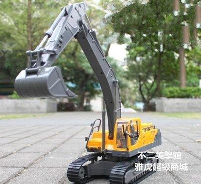 【格倫雅】^八通道可320度旋轉的遙控工程車遙控挖土機遙控挖掘機大型車模 3歲4797