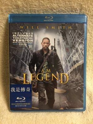 【出清全新未拆正版公司貨】藍光 BD《  我是傳奇  I am Legend  》- MIB星際戰警 威爾史密斯