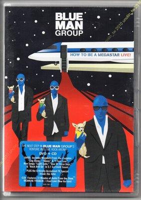 CD滿3張免運~BLUE MAN 藍人樂團【如何成為超級巨星世界巡演實錄BE MEGASTAR】美國版CD+DVD免競標