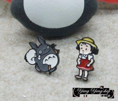 *。漾漾小舖*。鬧癟扭啾啾嘴的小梅加上可愛的包袱龍貓鋼針耳環˙精鍍白K【A2404】☆°