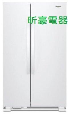 ~昕豪電器~ ,惠而浦Whirlpool ,740L ,WRS315SNHW 對開門冰箱~