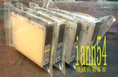 CANON PGI-2700 BK C M y B 原廠墨水匣 IB4070/MB5070/IB4170/MB5170/