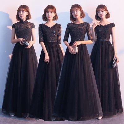 日和生活館 晚禮服長版韓版宴會年會禮服演出禮服裙女主持人修身長禮服S686