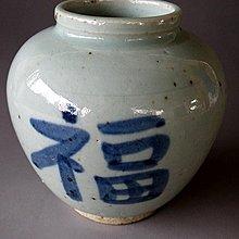 【 金王記拍寶網 】J3094  中國近代青花瓷  早期 青花福祿壽紋罐  罕見稀少 一件